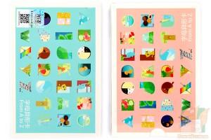 Набор фигурных карточек: Алфавит