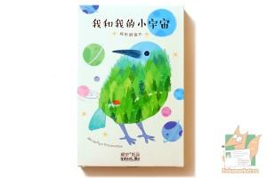 Набор из 30 фигурных карточек: Мир животных