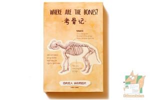 Набор из 30 фигурных карточек: Где же кости?
