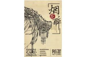 Карточки для записок: Китайская гравюра LOMO