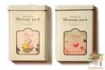 Набор карточек с конвертами: Message pack