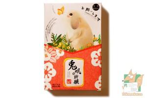 Набор из 30 фигурных карточек: Зайки в конвертах