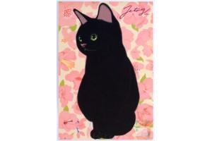 Почтовая открытка Jetoy Choo Choo Cats - 35