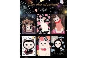 Набор почтовых открыток Jetoy King - Night