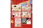 Набор почтовых открыток Jetoy King - Party