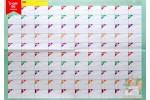 100-дневный календарь для достижения цели (Пинарик)