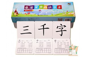 Карточки с иероглифами для изучения китайского языка