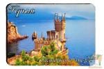 Магнит виниловый - Крым, Ласточкино гнездо