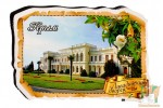 Магнит фигурный - Крым, Ливадийский дворец