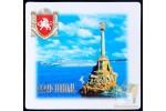Магниты с видами Крыма: Памятник затопленным кораблям