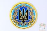 Магнит фигурный - герб Украины круглый