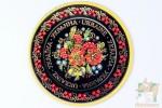 Магнит - украинский колорит, цветы, круглый