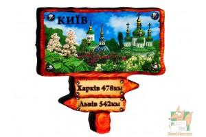Магнит фигурный - указатель, Киев