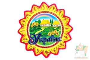 Магнит фигурный - подсолнух Украина