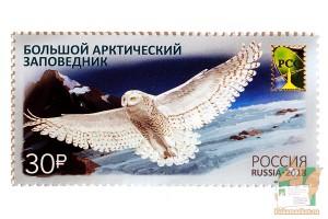 Почтовые марки: Заповедники