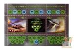 Почтовые марки: Армейские международные игры