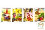Почтовые марки: Литературное наследие России - басни