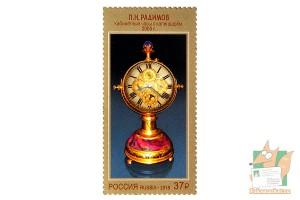 Почтовые марки: Кабинетные часы с календарём
