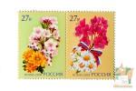 Почтовые марки: Цветы России и Японии