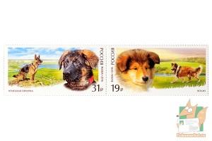 Почтовые марки: Служебные породы собак