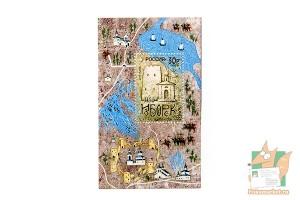 Почтовые марки: 1150 лет Изборску