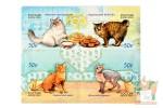 Почтовые марки самоклеющиеся: Фауна России. Кошки