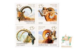 Почтовые марки: Фауна России. Дикие козлы и бараны