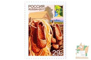 Почтовые марки: Лапти