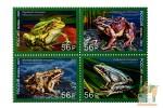 Почтовые марки: Фауна России. Лягушки