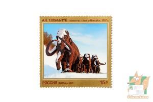 Почтовые марки: Мамонты