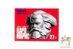 Почтовые марки: Карл Маркс