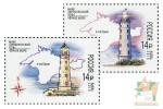 Почтовые марки с крымскими маяками 2016г.