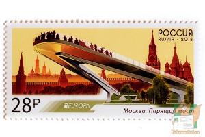 Почтовые марки: Мосты