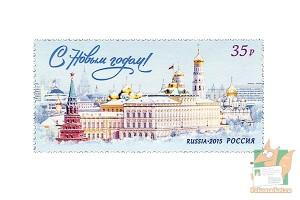 Почтовые марки: С Новый Годом 2015г.