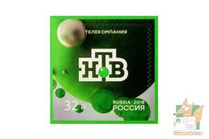 Почтовые марки самоклеющиеся: Телекомпания НТВ