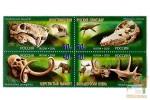 Почтовые марки: Палеонтологическое наследие России.