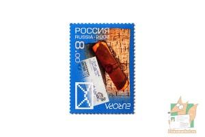 Почтовые марки: Письмо.
