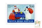 Почтовые марки: Почта Деда Мороза