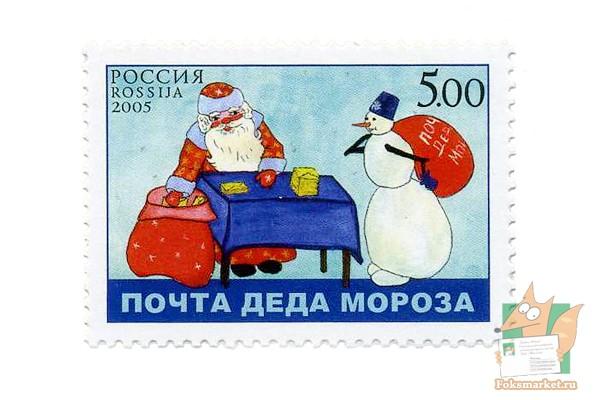 Почта россии стоимость открытки за границу 34