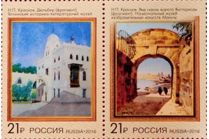 Почтовые марки совместного выпуска России и Мальты