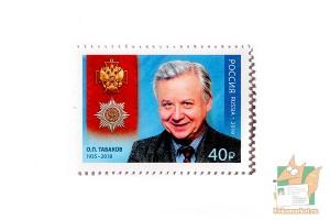 Почтовые марки: Олег Табаков