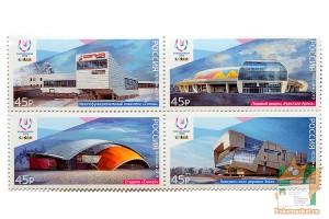 Почтовые марки: Универсиада 2019 в Красноярске