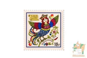 Почтовые марки самоклеющиеся: Я люблю Россию