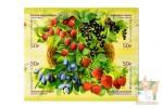Почтовые марки самоклеющиеся: Флора России. Ягоды