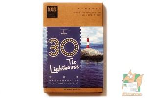 Набор из 30 светящихся открыток: 30 маяков