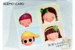 Набор открыток со стирающимся покрытием: Сообщения