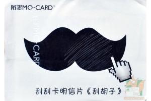 Набор открыток со стирающимся покрытием: Усы