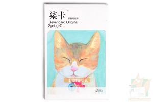Набор из 30 открыток - Акварельные кошки