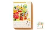 Набор из 30 открыток: Акварельные картинки