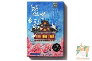 Набор из 30 светящихся открыток: Акварельный восток
